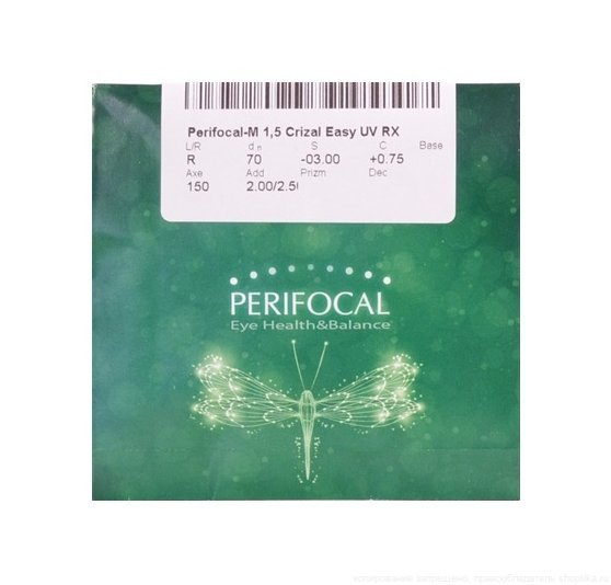 Perifocal-M 1.5 Crizal Easy UV RX (R,L) Dia70