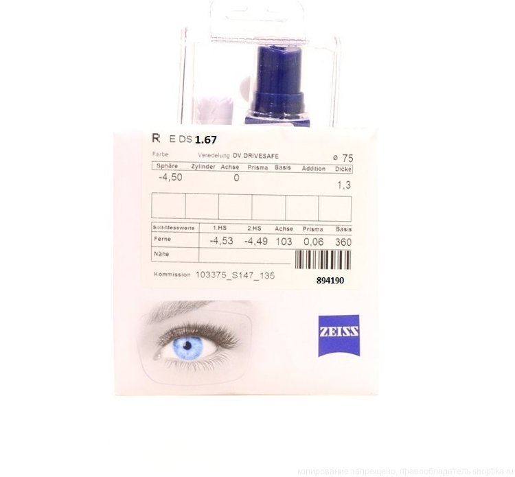 1.67 SV ZEISS DRIVESAFE UV DVDS Dia75