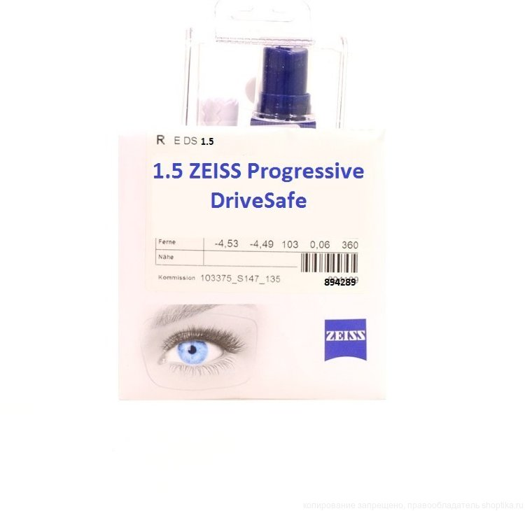 1.5 SV ZEISS Progressive DRIVESAFE UV DVDS Dia75