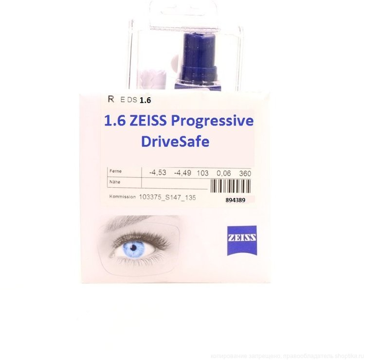 1.6 SV ZEISS Progressive DRIVESAFE UV DVDS Dia75