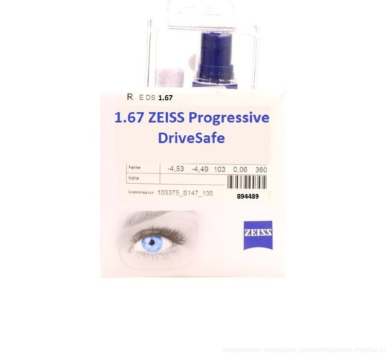 1.67 SV ZEISS Progressive DRIVESAFE UV DVDS Dia75