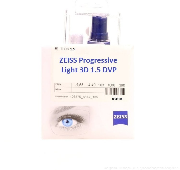 1.5  ZEISS Progressive Light 3D DVP UV