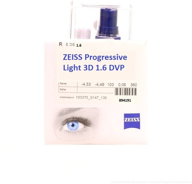 1.6  ZEISS Progressive Light 3D DVP UV