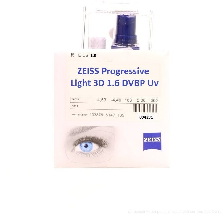 1.6  ZEISS Progressive Light 3D DVBP UV