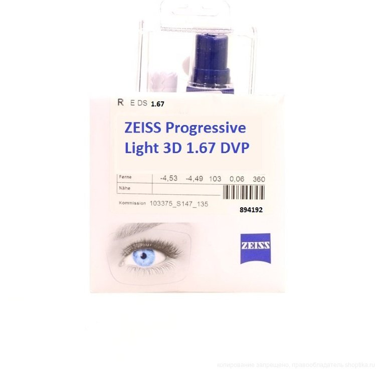 1.67  ZEISS Progressive Light 3D DVP UV